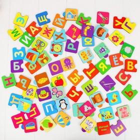 Алфавит русский «Пазл», деревянные фрагменты, рисунок наклеен, размер 1 пазла: 4,5 × 4,5 см