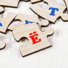 Алфавит русский «Улитка» - фото 1037460