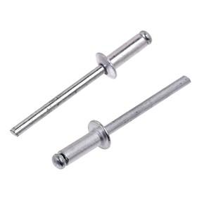 Заклёпки вытяжные TUNDRA krep, алюминий-сталь, 4.8 х 14 мм, в пакете 500 шт.