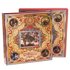 Родословная книга с рамкой под фото «Семейная книга», 50 листов, 21,5 х 23,7 см