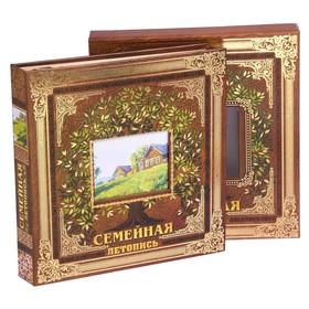 Родословная книга с рамкой под фото «Семейная летопись» дерево, 50 листов, 21,5 х 23,7 см
