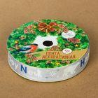 Лента репсовая декоративная «Полярный Новый год», 1,5 см × 5 м