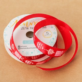 "Satin ribbon decorative ""Gift from Santa"", 1.5 cm × 5 m"