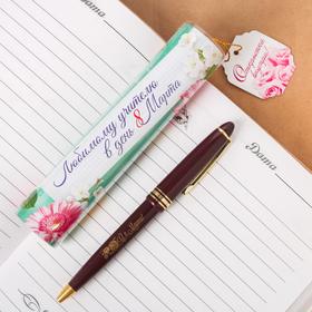 Ручка пластиковая 'Любимому учителю в день 8 Марта', в тубусе Ош