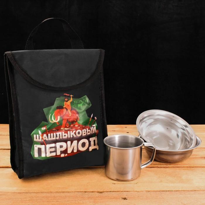 """Набор посуды в термосумке 3 л """"Шашлыковый период"""", тарелка 2 шт., кружка 200 мл"""