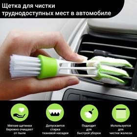 Щетка для чистки труднодоступных мест, зелёная