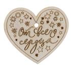 Шильдик для декора «Сердце», 6 х 5,3 см