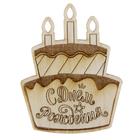 Шильдик для декора «Тортик», 5,5 х 7 см