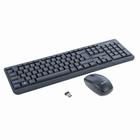 Беспроводной набор клавиатура+мышь SVEN Comfort 3300 Wireless