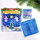 Игра пальчиковая «Рождественская звезда», 21 х 23,7 см