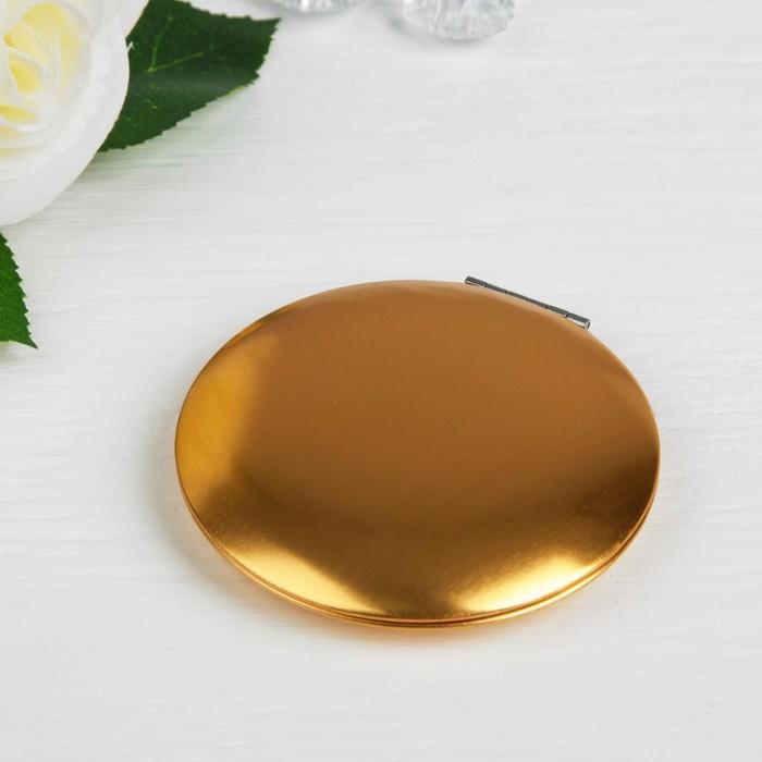 Зеркало складное, круглое, с двукратным увеличением, двустороннее, d=7см, цвет жёлтый