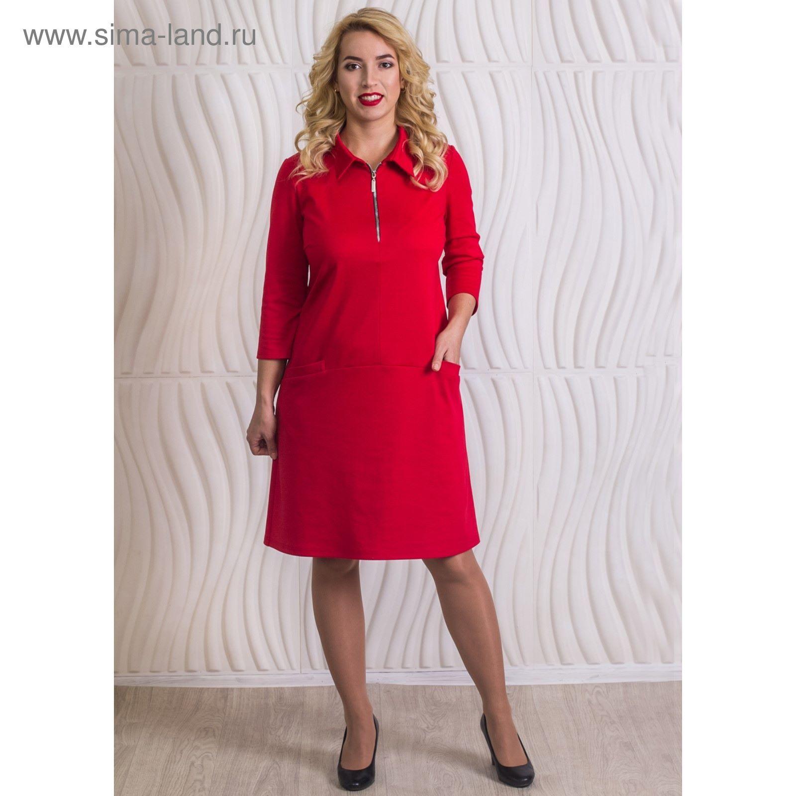 d1dae641ed8585d Платье женское