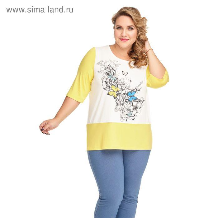 """Блуза женская """"Соланж"""", размер 58, цвет жёлтый 804ж"""