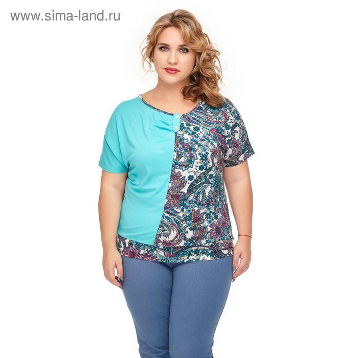"""Блуза женская """"Свити"""", размер 60 961"""