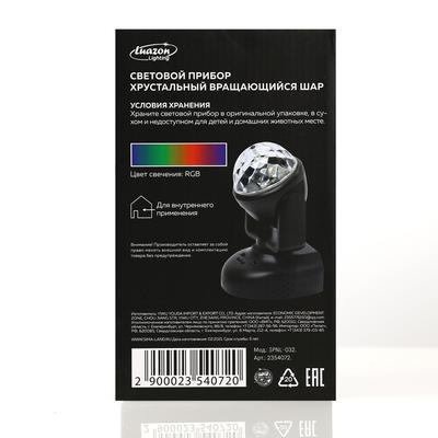 """Световой прибор """"Хрустальный вращающийся шар"""", d=8.5 см с музыкой, 12V"""