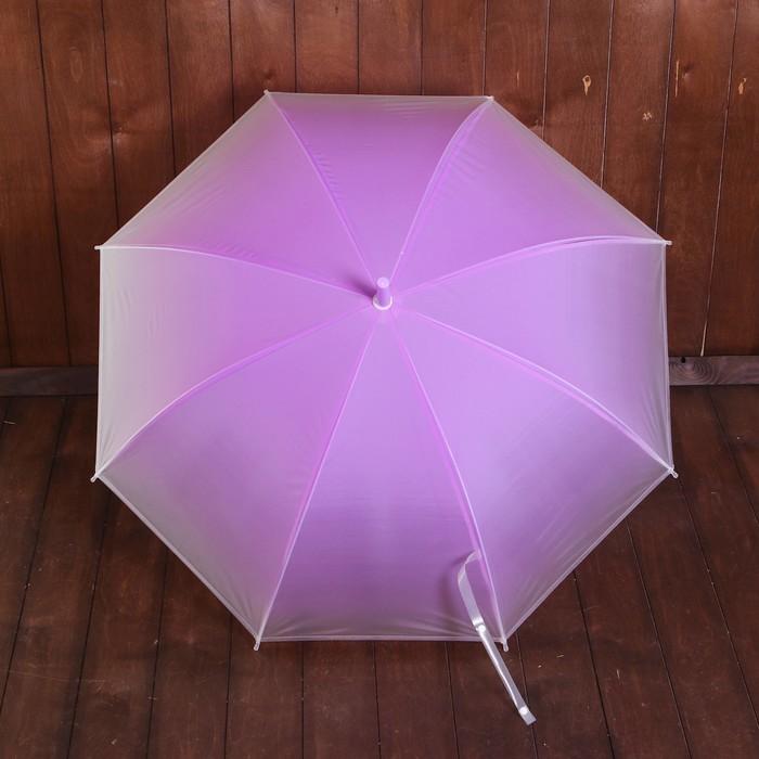 """Зонт детский """"Омбре"""", полуавтоматический, r=45см, цвет фиолетовый"""
