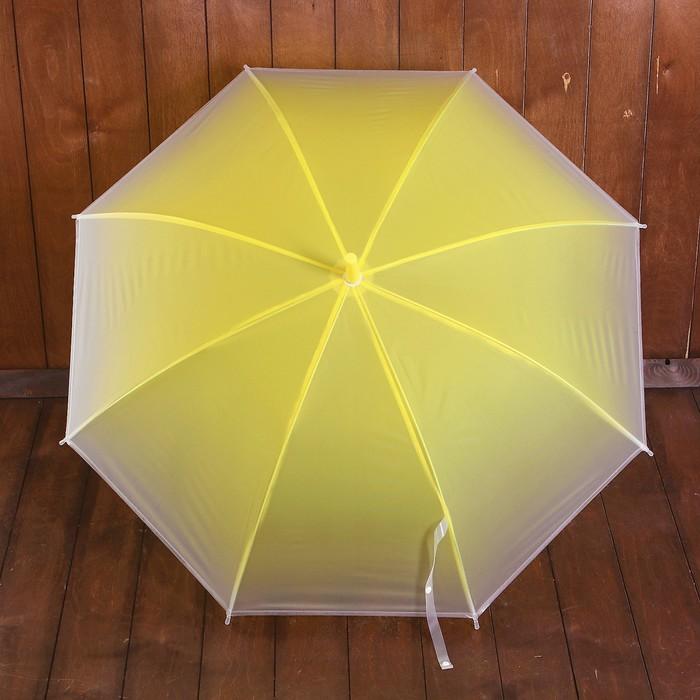 """Зонт детский """"Омбре"""", полуавтоматический, r=45см, цвет жёлтый"""