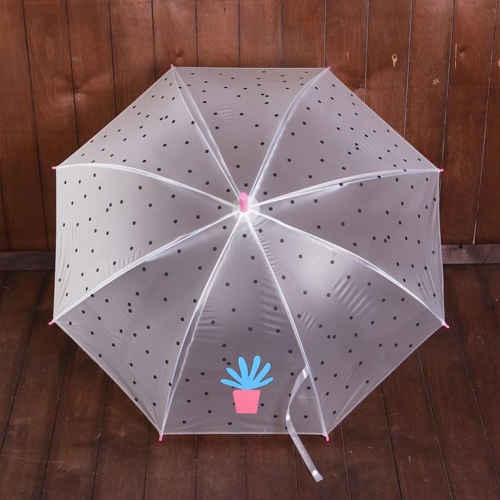 """Зонт детский полуавтоматический """"Растение в горшочке"""", r=44см, цвет розовый"""