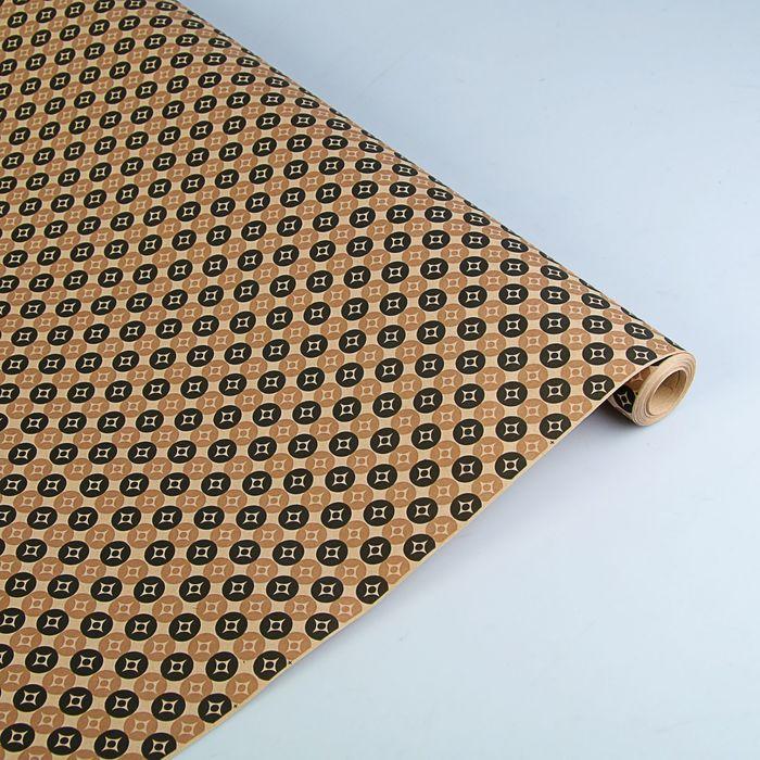 """Бумага упаковочная крафт """"Золотые и черные круги"""", 0.6 х 10 м - фото 1751670"""