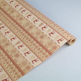 Бумага упаковочная крафт 'Скандинавские олени', бело-коричневая, 0.6 х 10 м Ош
