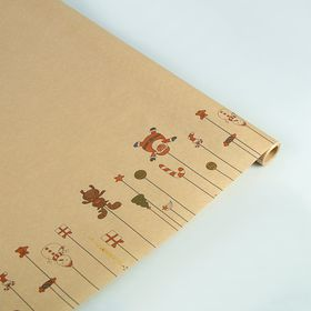 Бумага упаковочная крафт 'Игрушки', 0.6 х 10 м Ош
