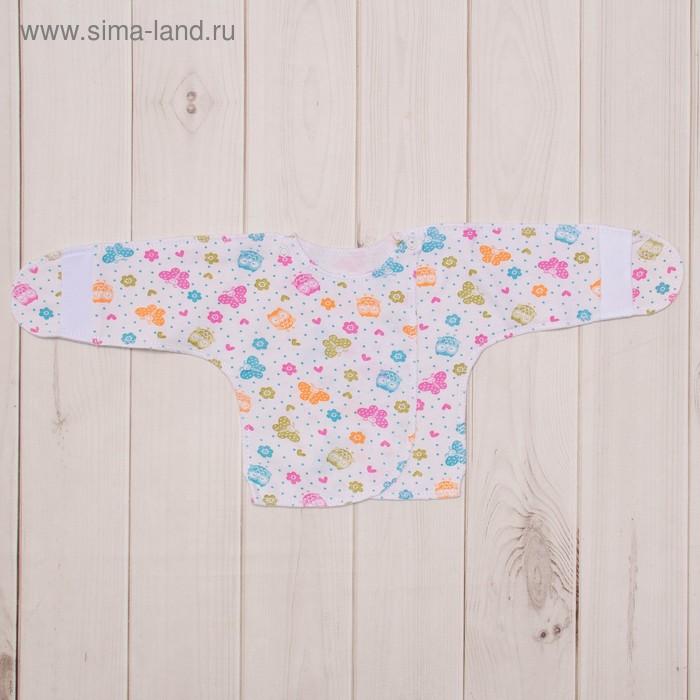 Распашонка для новорожденных, рост 62 см (20), цвет микс 0309ф_М