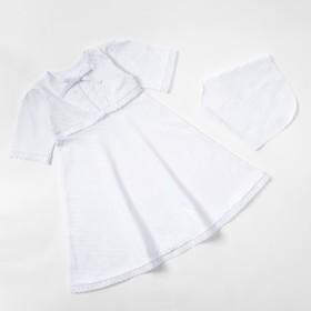 Baptism Set (shirt / cap), height 68 cm (22)