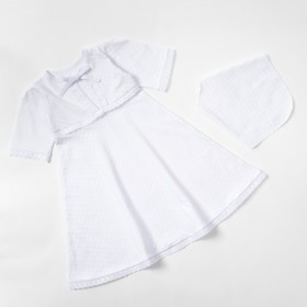 Baptism Set (shirt / cap), height 74 cm (24)
