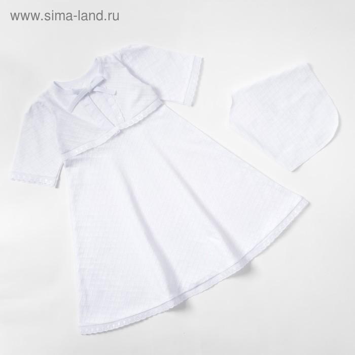 Набор для крещения (рубашка/чепчик), рост 80 см (26)