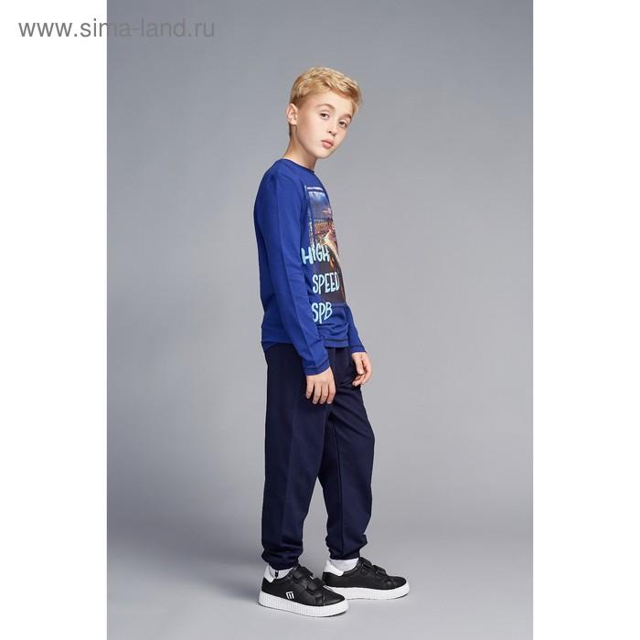 Джемпер для мальчика трикотажный, рост 158-164 см, цвет синий 21021805/0236