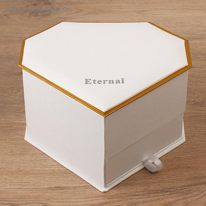 Коробка подарочная, цвет белый, 20 х 18,5 х 12 см