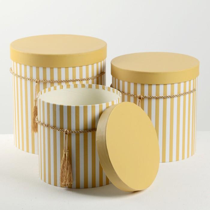 """Набор коробок 3 в 1 """"Полоски"""", жёлтый, 24 х 24 х 26 - 19 х 19 х 20 см - фото 1751692"""