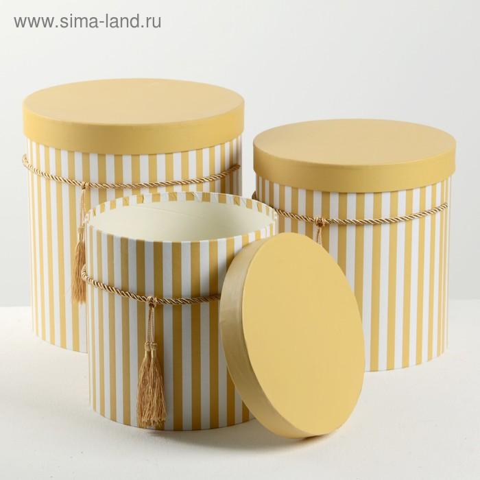 """Набор коробок 3в1 """"Полоски"""", жёлтый, 24 х 24 х 26 - 19 х 19 х 20 см"""