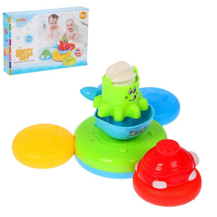 Развивающая игрушка «Подводный мир»