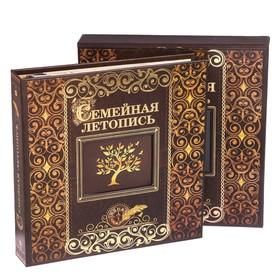 """Родословная книга с рамкой под фото """"Семейная летопись"""""""