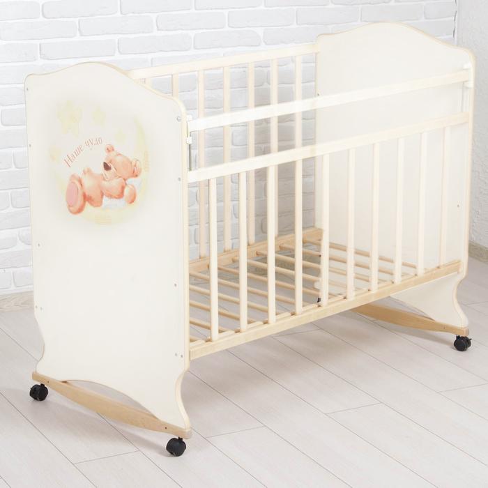 Детская кроватка «Мишка на луне» на колёсах или качалке, цвет бежевый - фото 1751785