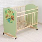 Детская кроватка «Зоопарк» на колёсах или качалке, цвет фисташковый