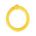 Кольца для творчества (50 шт/упак)  3х3 см