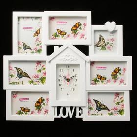 """Часы настенные, серия: Фото, """"Love"""", белые, 7 фоторамок, 50х43 см"""