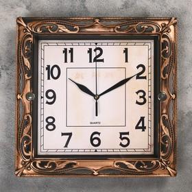 Часы настенные квадр. рама под ажурный металл микс 30*30см Ош