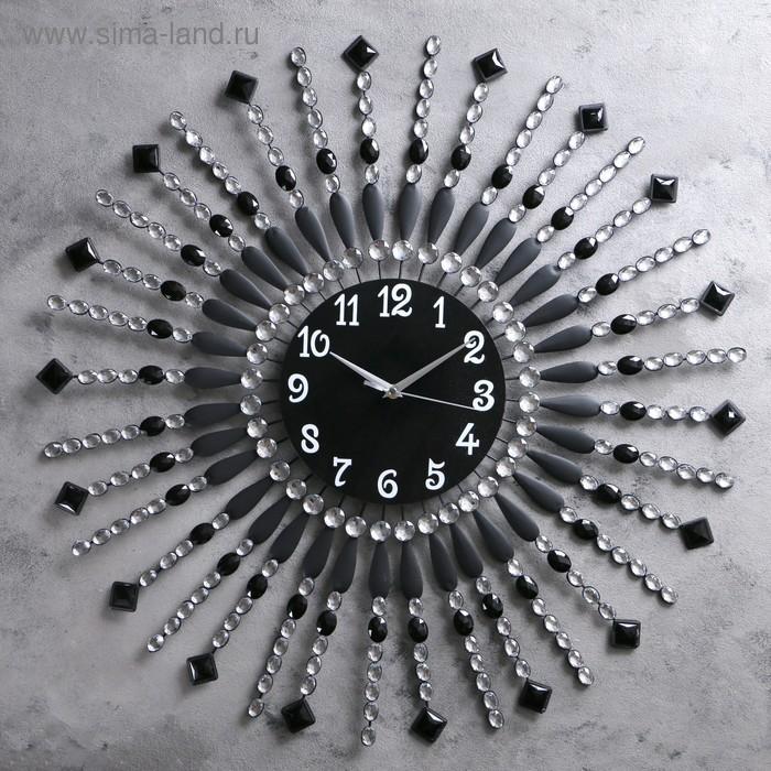 """Часы настенные """"Стрелы с бусинами"""", d=69 см"""