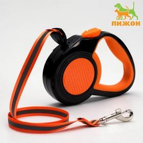 """Рулетка """"Пижон"""" светоотражающая, 3 м, до 15 кг, трос, прорезиненная ручка, оранжевая"""