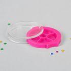 Контейнер для декора «Карусель», 5 ячеек, d = 5 см, цвет розовый/прозрачный