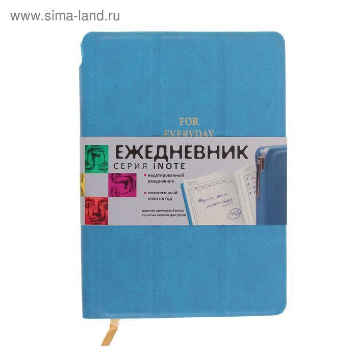 Ежедневник недатированный А5, 288 страниц Maestro de Tiempo iNote, кожзам, рельефная обложка, голубой