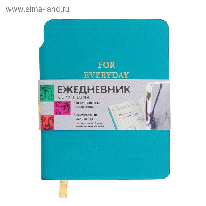 Ежедневник недатированный А6 (115 х 144 мм), 144 страницы Maestro de Tiempo Luna, искусственная кожа, тиснение золотом, голубой