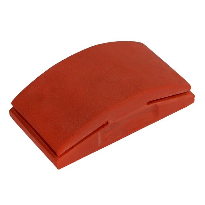 Блок шлифовальный резиновый, красный, 125 мм