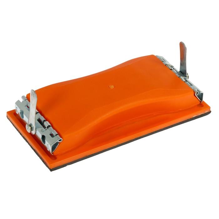 Блок шлифовальный с механическим зажимом, 210х103 мм