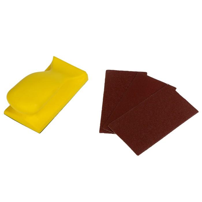 Блок шлифовальный мягкий на липучке, 70х125 мм