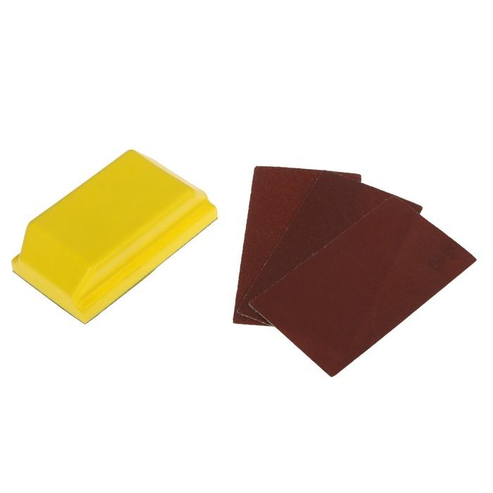 Набор для шлифовки с абразивной бумагой, 67х125 мм