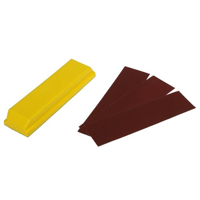Набор для шлифовки с абразивной бумагой, 67х250 мм